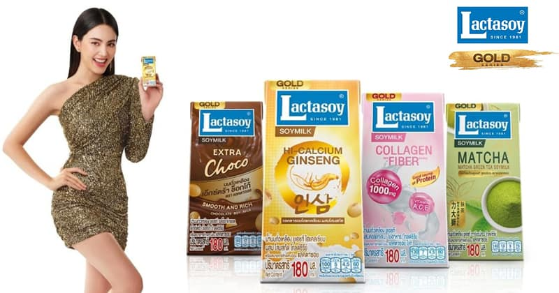แลคตาซอย เปิดตัวนมถั่วเหลืองโกลด์ซีรีส์